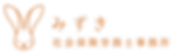 simbol_logo_yoko2.png
