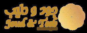 Joud & Teeb Final Logo-01.png