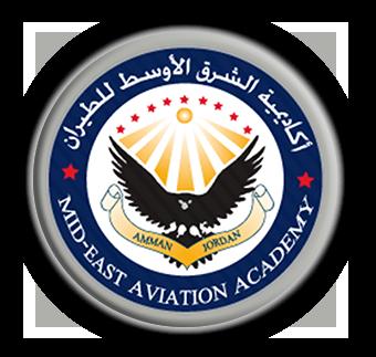 Aviation School