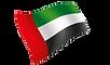 امارات.png