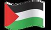 فلسطين.png