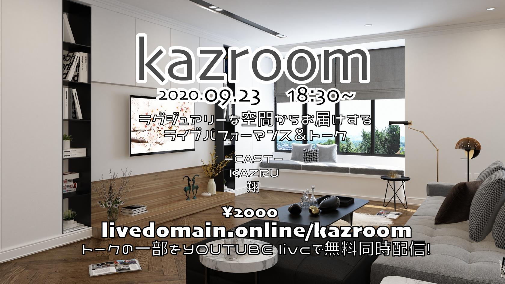 kazroom