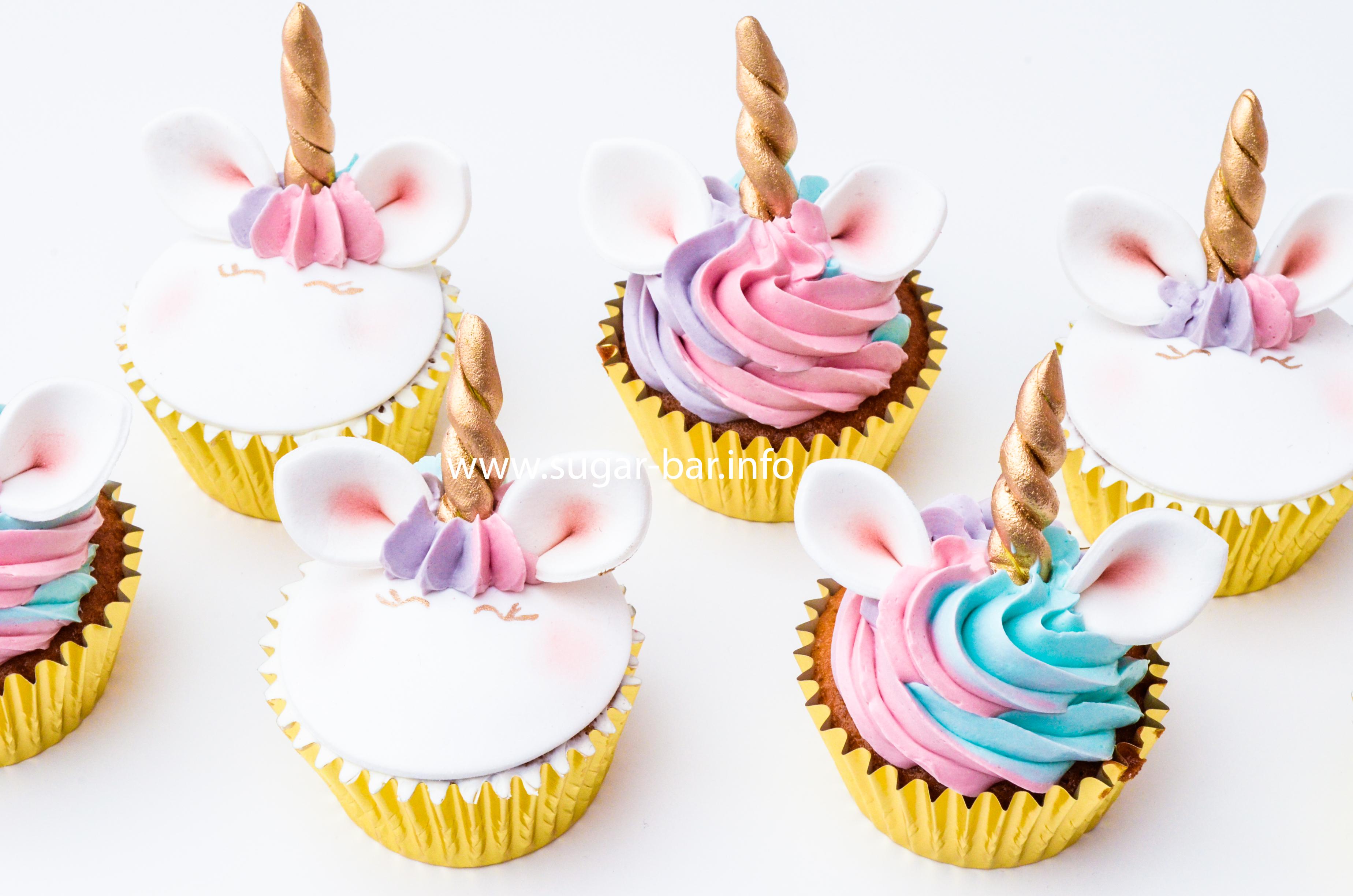 Einhorn Cupcake