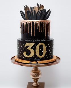 30 Birthday
