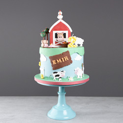Farmcake