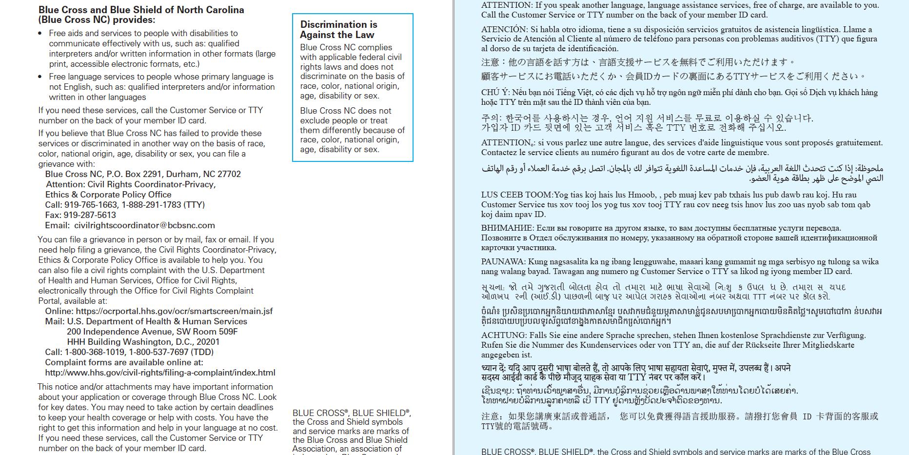 BCBSNC Individual Health Plans - Pg 8.pn