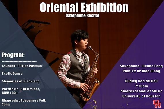 UH Recital Poster.jpg