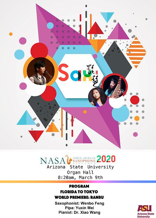 NASA海报2020.jpg