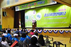 2016년 충남 자활한마당 논산 연무 개최.JPG