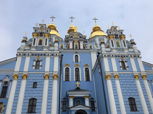 a weekend in kiev