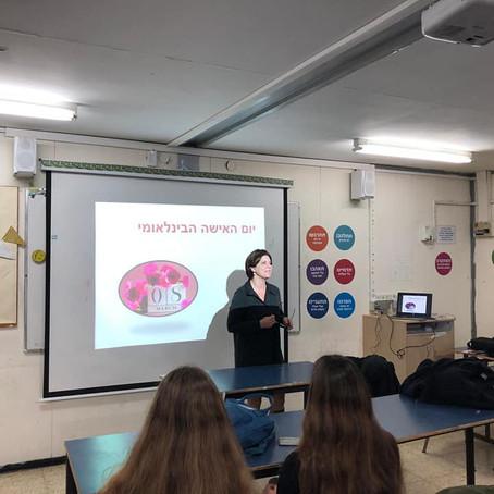 """יום האישה הבינלאומי - פעילות העשרה משותפת לתלמידי מגמת מדעי החברה ותלמידי מגמת ספרות בשכבת י""""א"""
