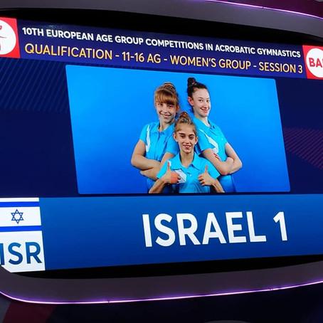 ירדן רון תלמידת כיתה ז', ייצגה את ישראל באליפות אירופה באקרובטיקה שנערכה בחולון.