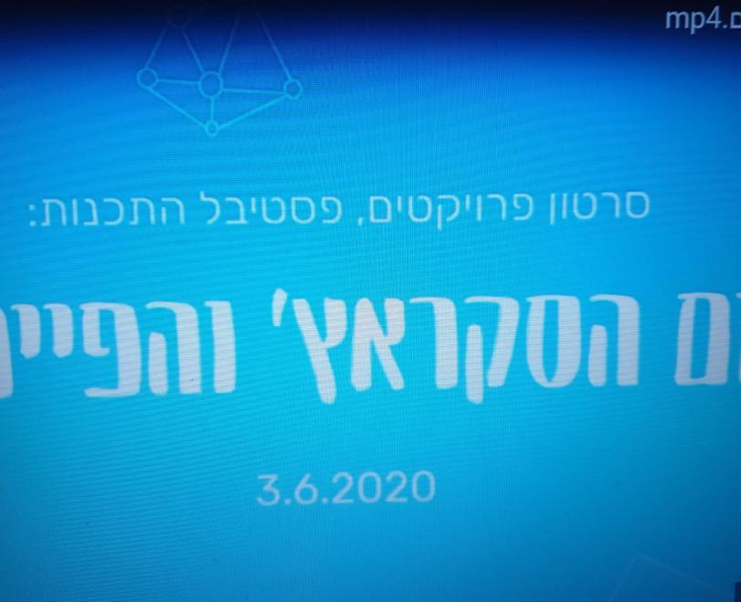 PHOTO-2020-06-03-18-01-32.jpg