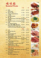 CROWN%2520Restaurant%2520A4%2520Menu-201