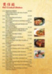 CROWN%20Restaurant%20A4%20Menu-20191115-