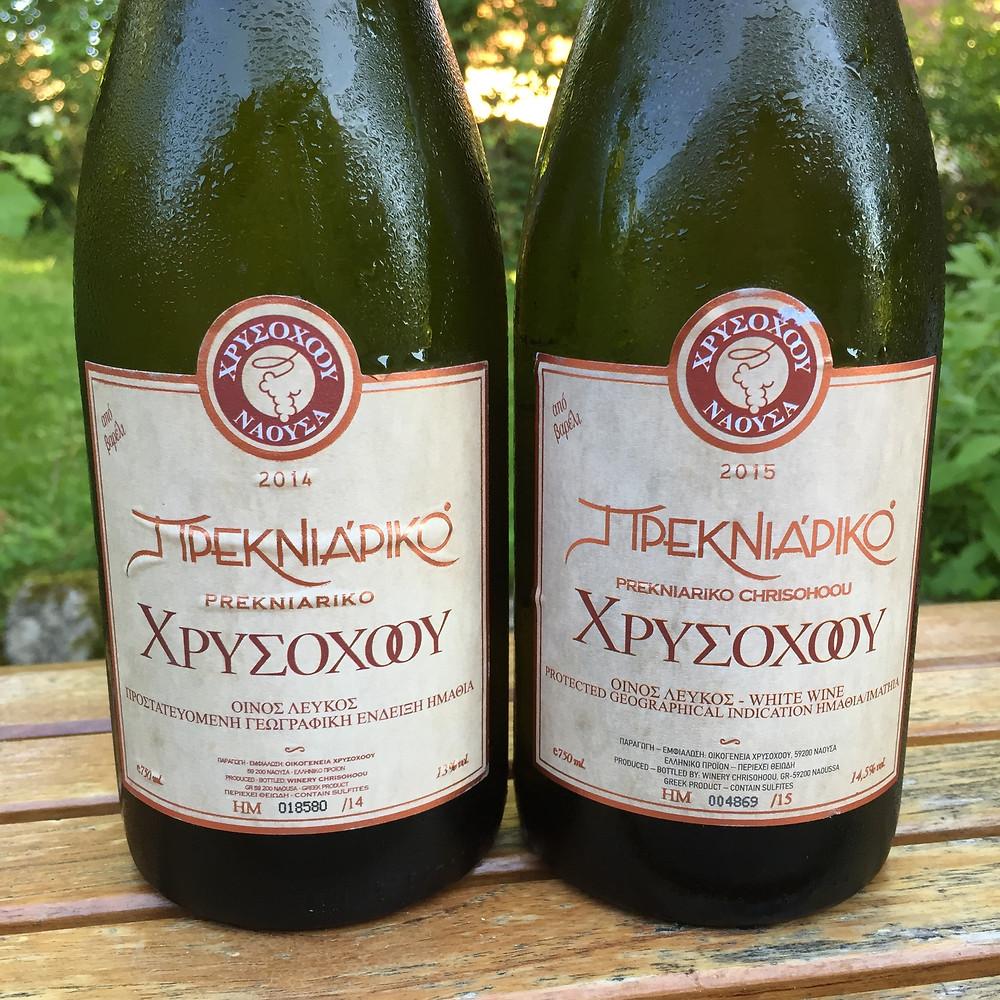 Rare Greek white wine