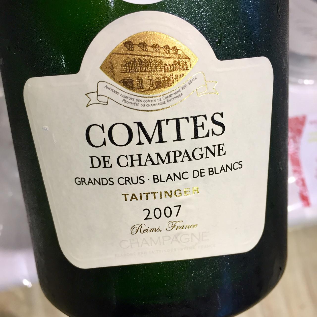 Taittinger Comte de Comtes 2007 and Roederer Cristal 2008 vintage Champagnes