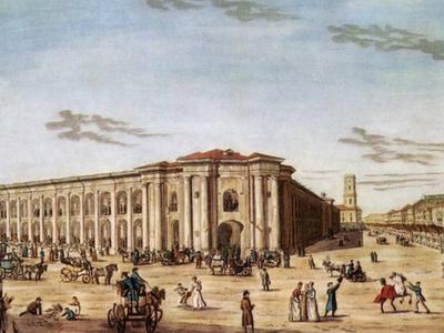 Gostiny Dvor Siglo XVIII