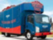 amazon-treasure-truck-patch-1511808744-4