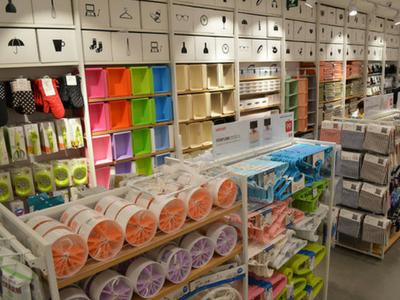 Diseño japonés a precios bajos