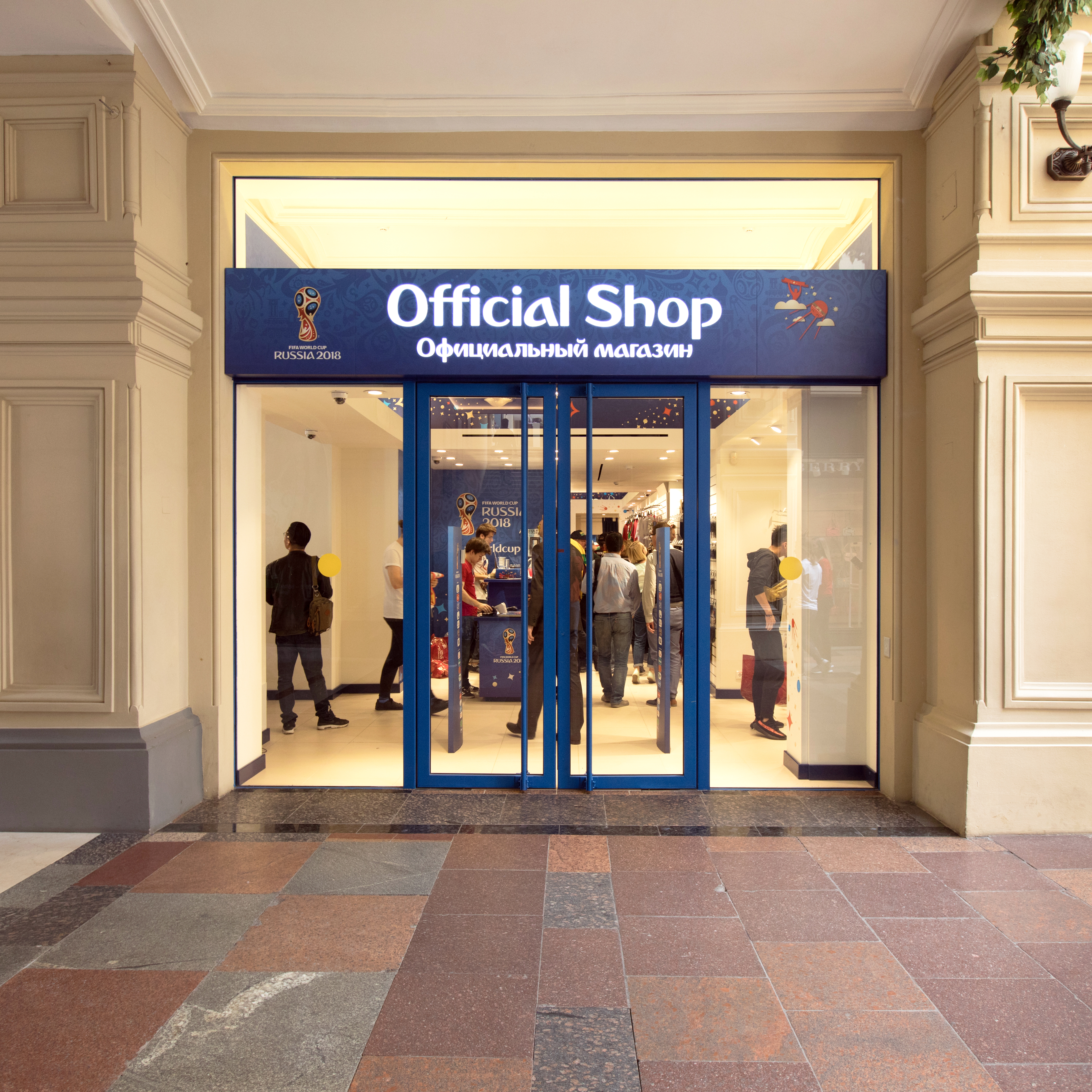 564a5296_fifa_entrance
