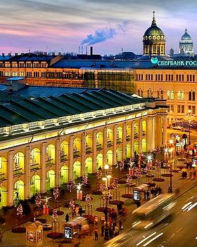 San-Petersburgo_Gostiny-Dvor.jpg