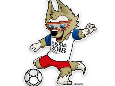 Zabivaka; Mundial de Rusia 2018