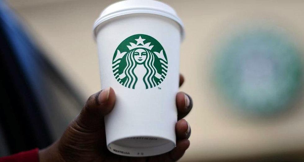 starbucks-logo-cup.jpg