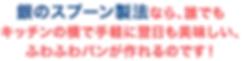 fuwapan_pro_5.png