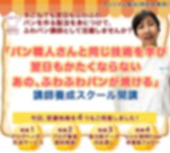 fuwapan_pro_1.png
