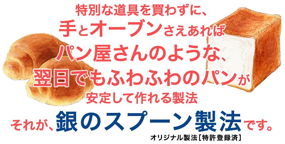 fuwapan_online_03.png