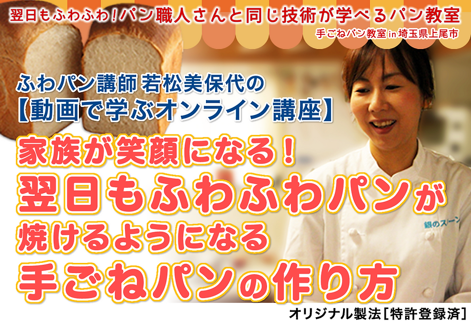 fuwapan_online_01.png