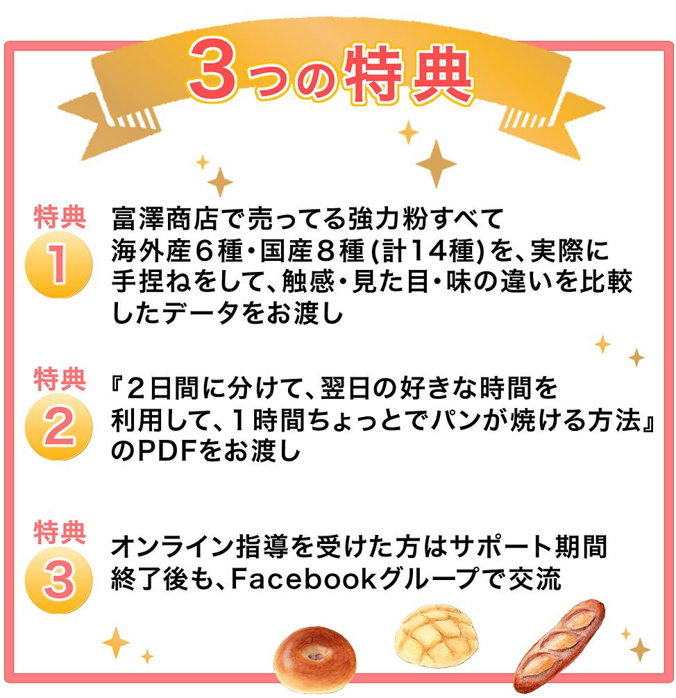 fuwapan_online_04.png