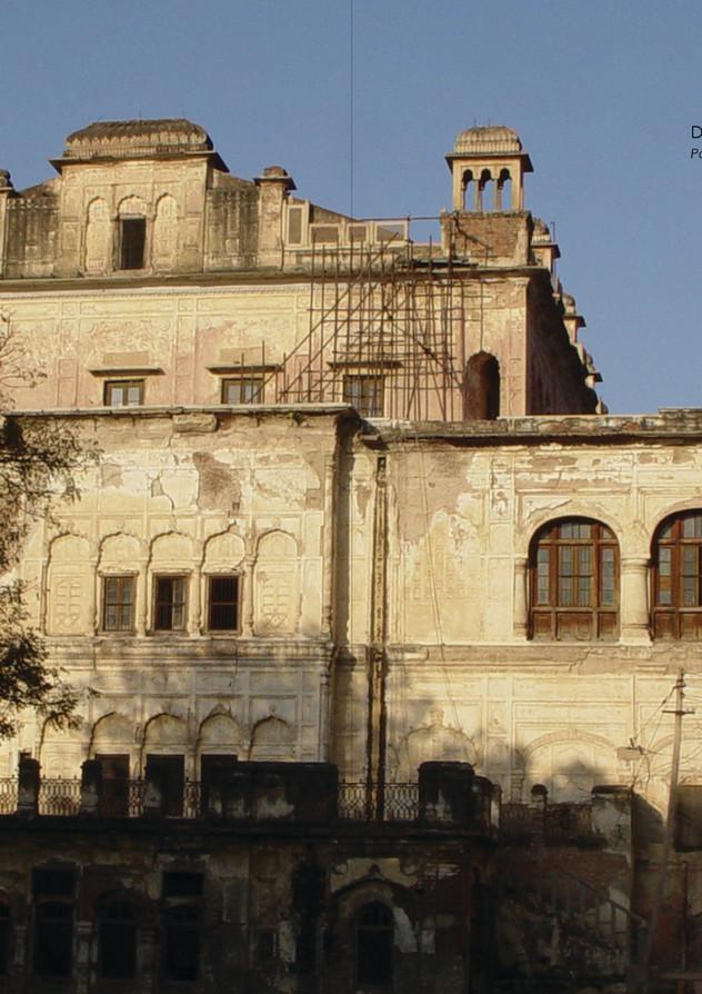 Darbar Hall