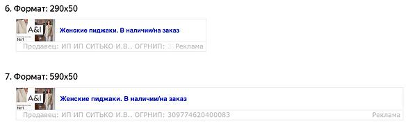 Снимок экрана 2021-03-24 в 0.43.22.png