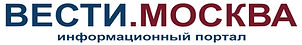 логотип Вести.москва.jpg
