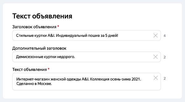 Снимок экрана 2021-10-11 в 23.41.01.png