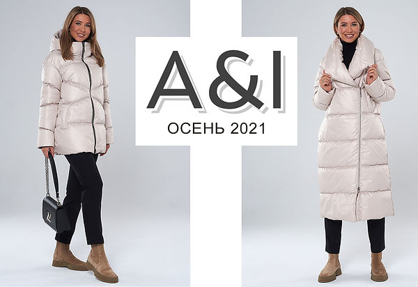 Баннер для Директа A&I ОСЕНЬ 2021. 20.09.2021.jpg