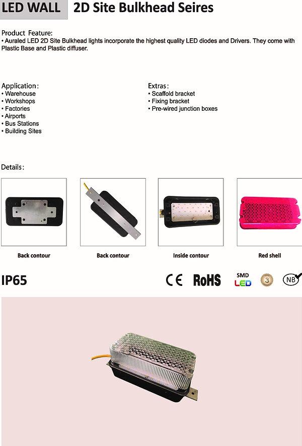 2D site bulkhead Series_Page_1.jpg