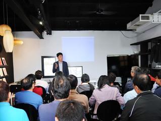 0329 企業包場-力麗科技產品發表會
