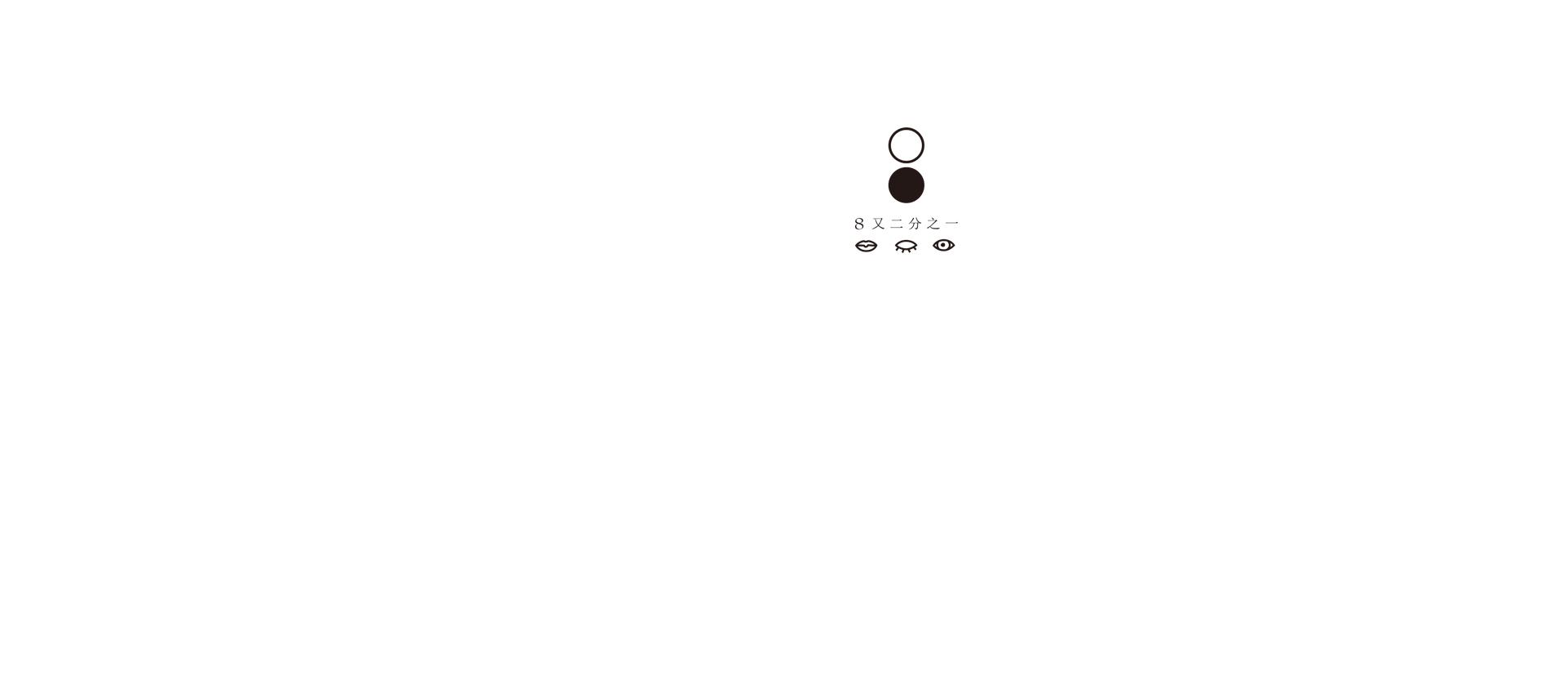 首頁page logo拷貝-4