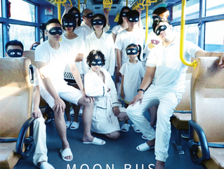 【821活動】月光巴士 Moon Bus