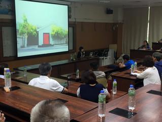 1013 嘉義創新學院 8又二分之一 分享