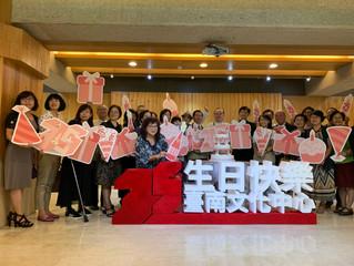 1026 台南文化中心35週年館慶  外燴服務