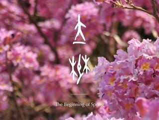 【2021 音樂年 】春到!!!