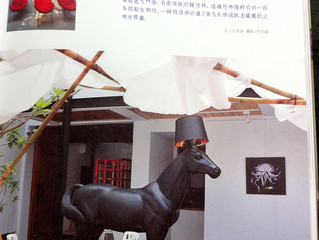 台南日和,老房子小旅行- 綻放藝術花朵的混搭風老屋