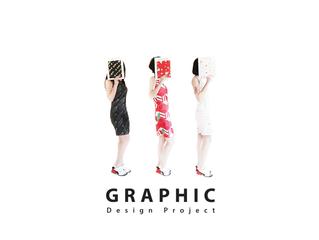 2018 Graphic Design Project發表會
