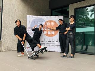 1005 台灣板金經營協會 外燴服務