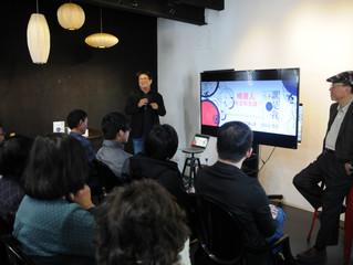 0304《誰是我》新書巡迴簽書座談會台南場:機器人有沒有意識?