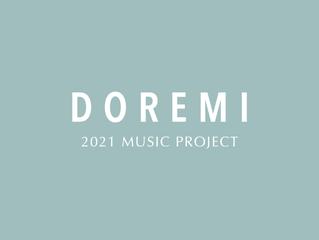 2021音樂年發表會一寫在音樂年之前